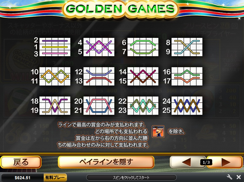 goldeng3.jpg