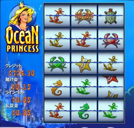 oceanyarikata2.jpg