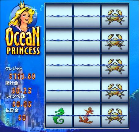 oceanyarikata3.jpg