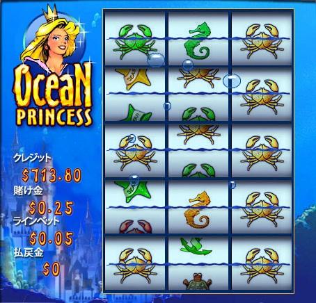 oceanyarikata4.jpg