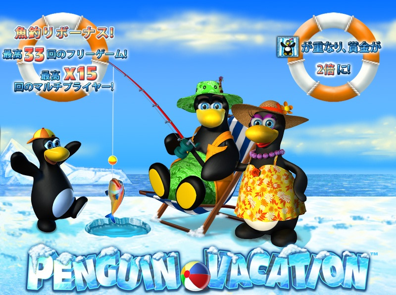 penguinvacation1.jpg