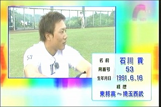 20120514LC (2)