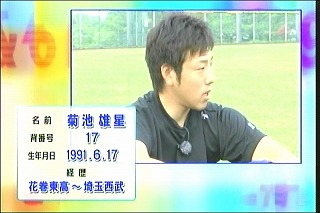 20120514LC (1)