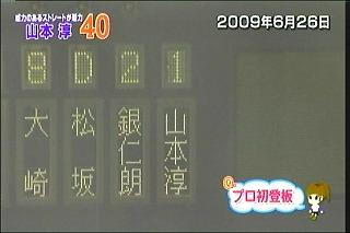 20120702LCy (5)
