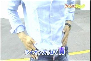 20120709LCf (11)