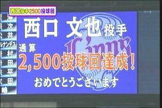 20120709LCf (22)