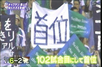 20121125Ak (13)