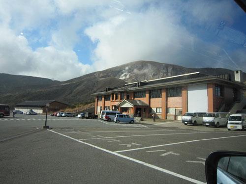 火山ガスの噴出