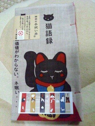 新・小江戸戦隊アマッタレンジャー
