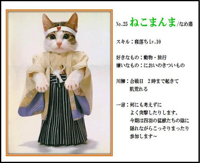 杏さん完成版