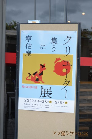 DSC_7019 (ブログ用)
