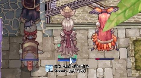 screenSigrun [Bal+Tia] 129