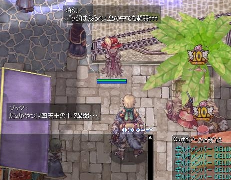 screenSigrun [Bal+Tia] 250