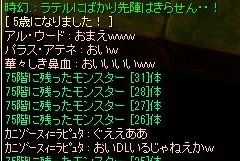 screenSigrun [Bal+Tia] 1009