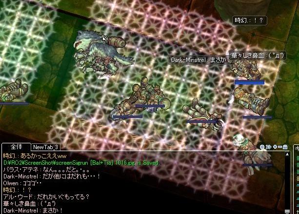 screenSigrun [Bal+Tia] 1017