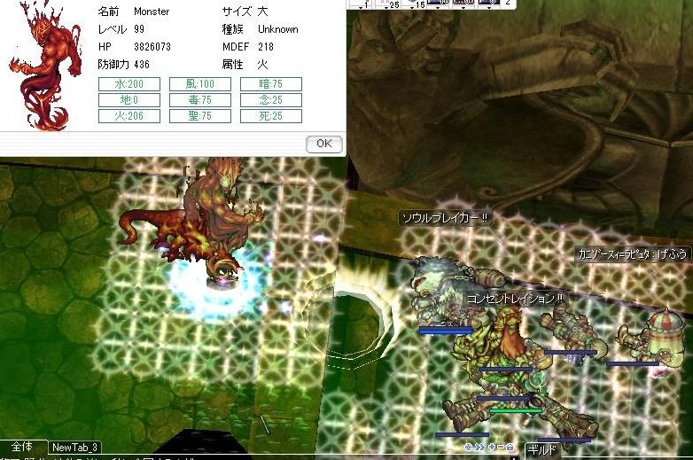 screenSigrun [Bal+Tia] 1021