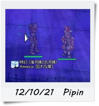 pipin2.jpg