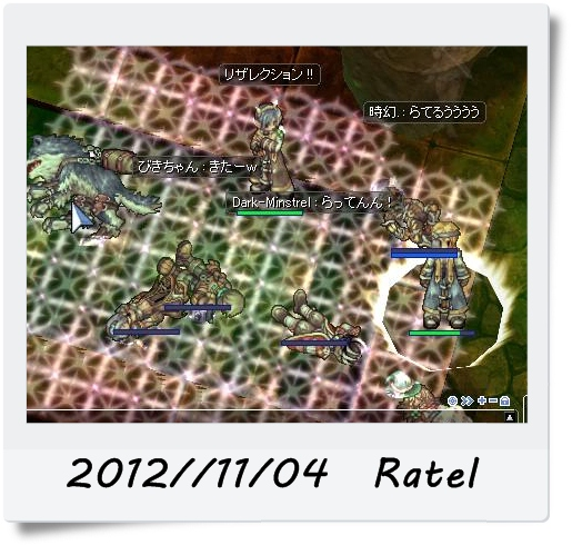 ratel5.jpg