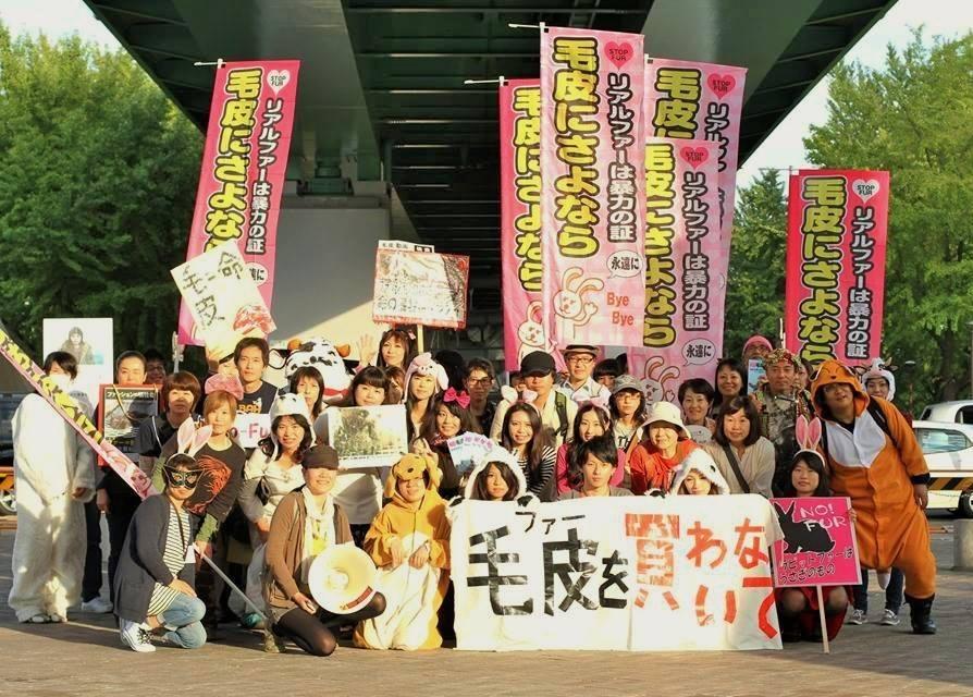 nagoyanofur2014.jpg