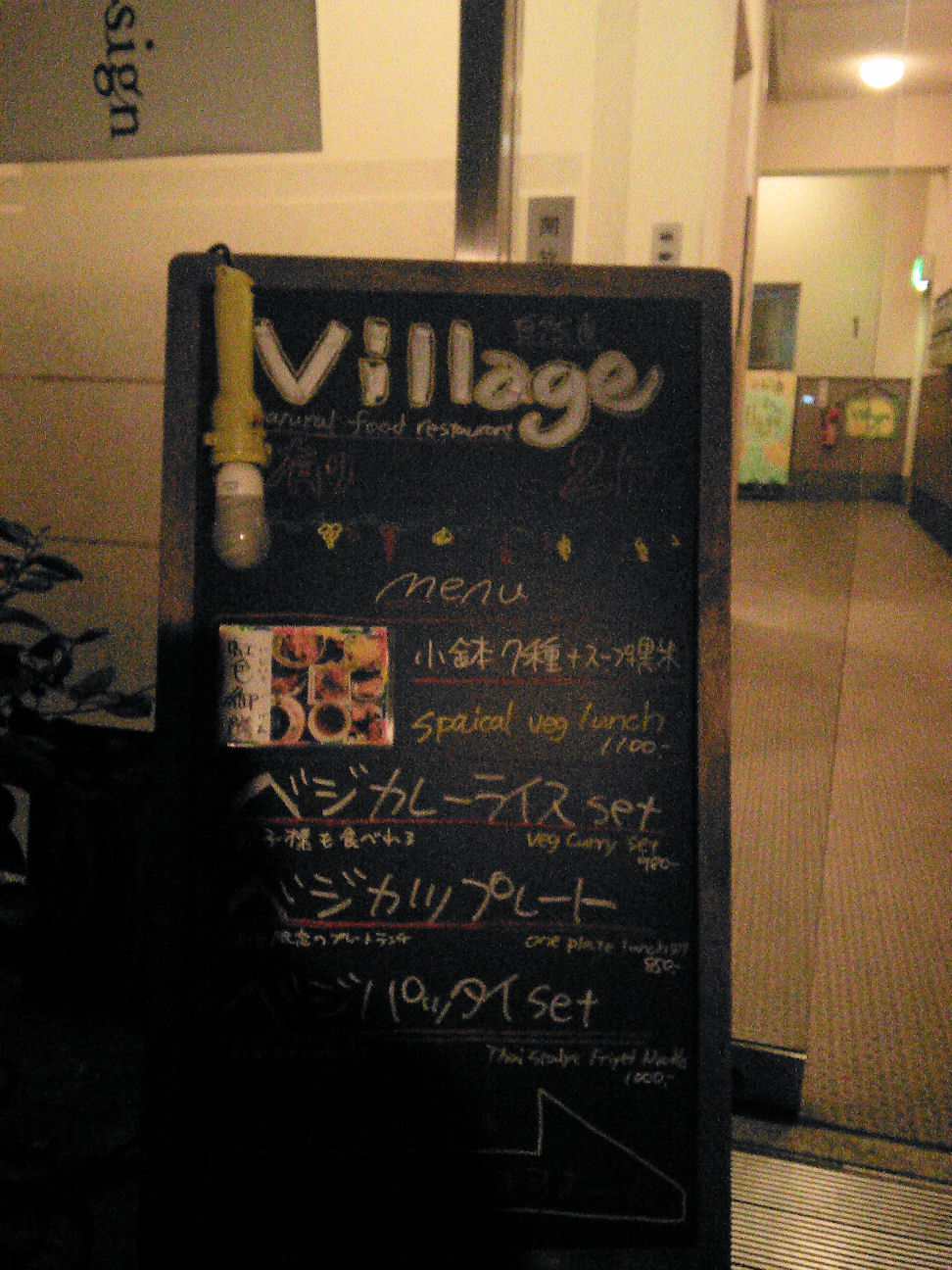 vi2_20141208002013f04.jpg