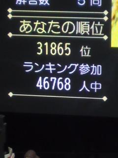 130504_0123~01