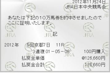 2012y12m17d_105258109