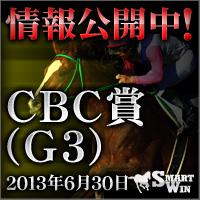 bn_01_200x200-race_0630
