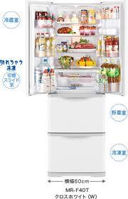 新冷蔵庫1