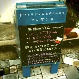 fc2blog_20121027150137fa7.jpg