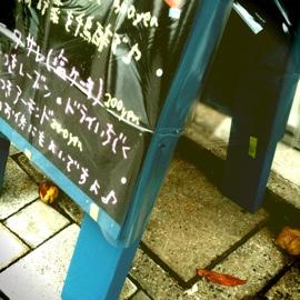 fc2blog_20121027150201e7d.jpg