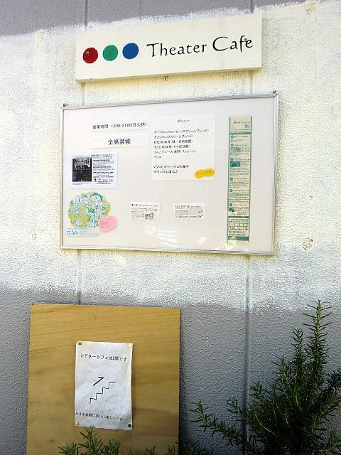 120511-02.jpg