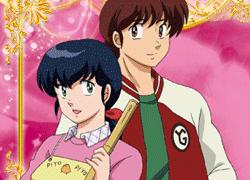 パチンコ「CR めぞん一刻~桜の下で~」で使用されている歌と曲の紹介。「恋の行方 / ICHIKO」