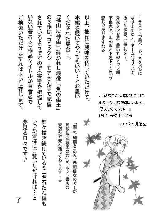 紹介ページ15
