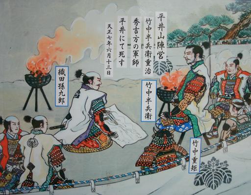 三木城跡・絵解き解説(半兵衛の死)