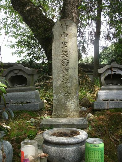平井山本陣跡近くの、半兵衛様墓所