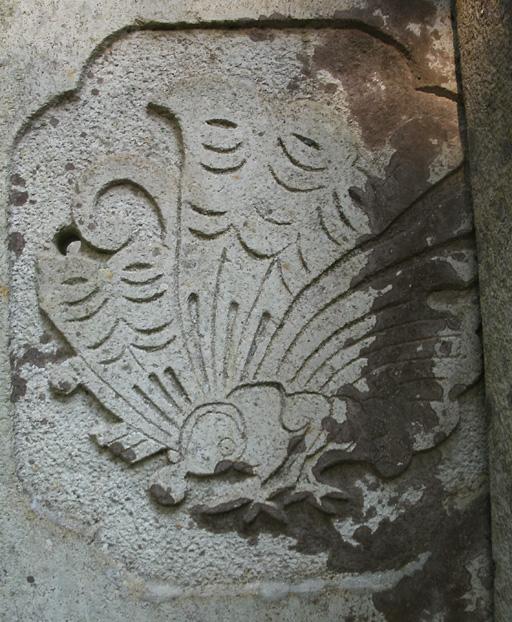 谷大膳墓所の揚羽蝶