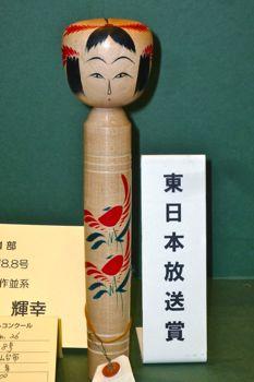 20120503受賞者28