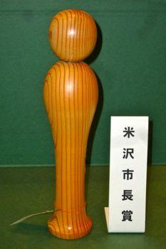 20120503受賞者19