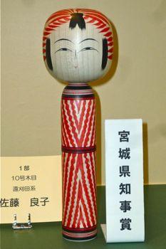 20120503受賞者08