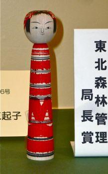 20120503受賞者07