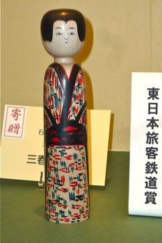 20120503受賞者09