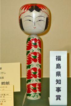 20120503受賞者11