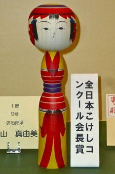 20120503受賞者10