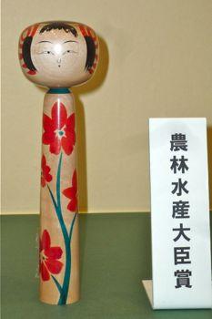 20120503受賞者02