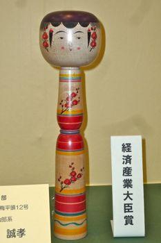 20120503受賞者01