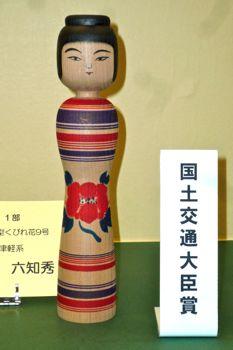 20120503受賞者03