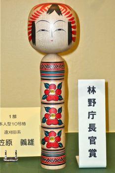 20120503受賞者05