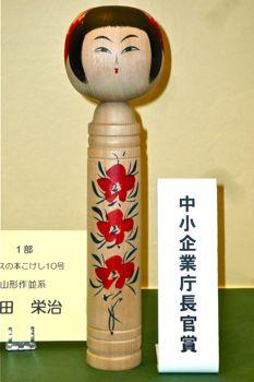 20120503受賞者04