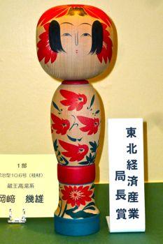 20120503受賞者06