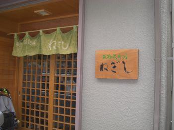 201206153.jpg